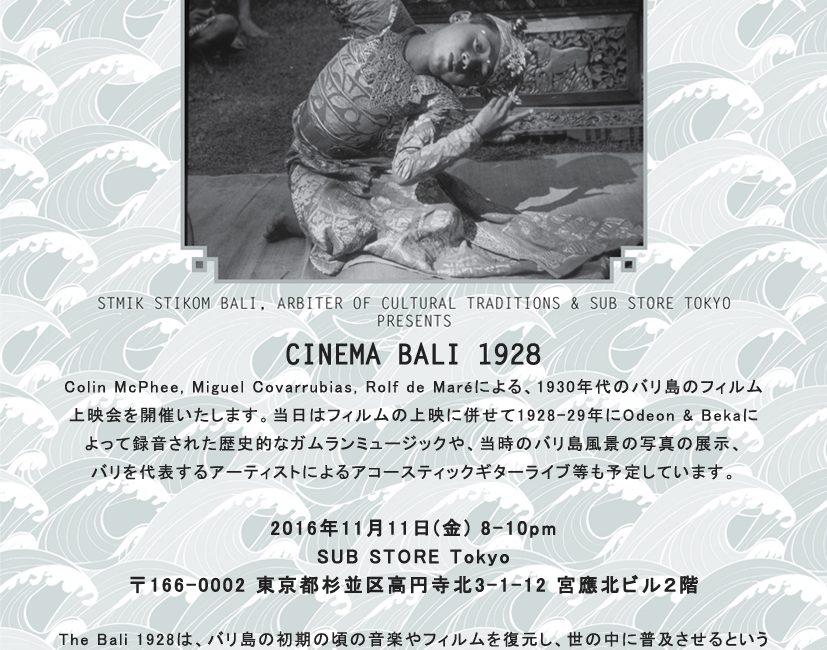 Cinema Bali 1928 at SUB Store Tokyo